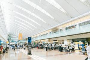 Airport | FAIR Study