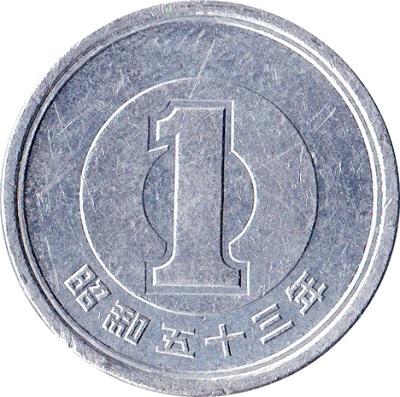 1 Yen Coin | FAIR Study