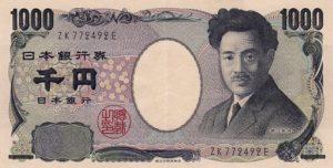 1000 Yen Bill | FAIR Study