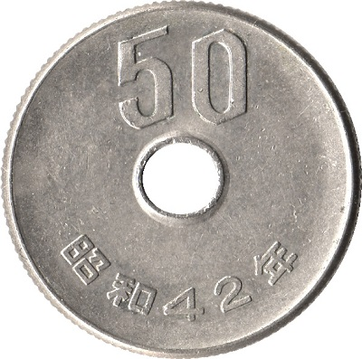 50 Yen Coin | FAIR Study