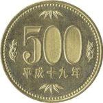 500 Yen Coin | FAIR Study