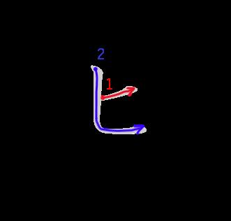 """Katakana """"Hi"""""""