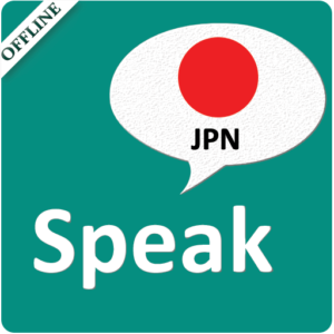 Learn Japanese Offline logo