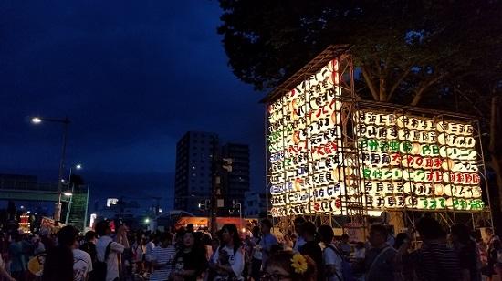 Japan Lantern Festival | FAIR Study