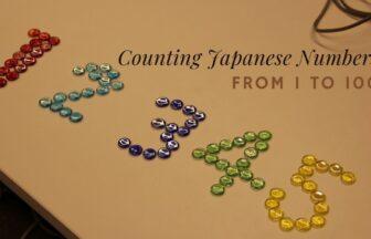 Japanese Numbers | FAIR Study in Japan