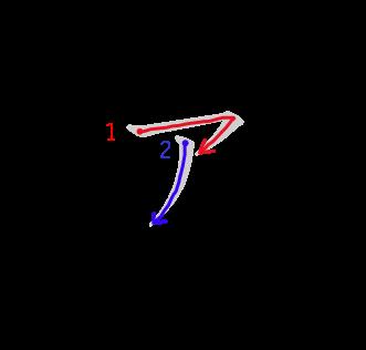 """Katakana """"A"""""""