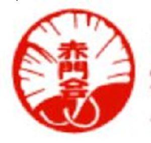 Akamonkai school logo