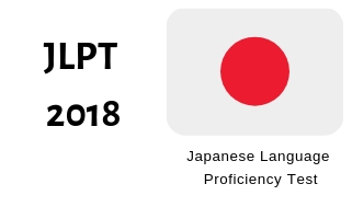 JLPT and Logo of JAPAN