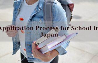 Application Process for School in Japan | FAIR Study in JapanApplication Process for School in Japan | FAIR Study in Japan