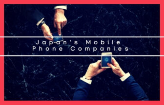 Japanese Mobile Phone Companies | FAIR Study in Japan
