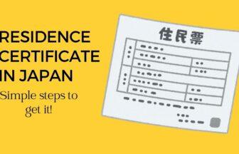 Residence Certificate in Japan | FAIR Study In Japan