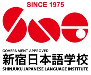 SHinjuku Japanese language Institute logo
