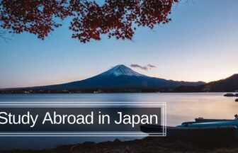 Study Abroad in Japan   FAIR Study Abroad in Japan