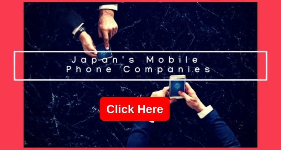 Japan's Mobile Phone Companies