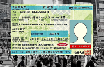 residence card