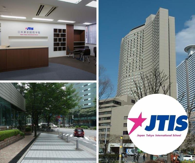 JTIS | FAIR Study in Japan