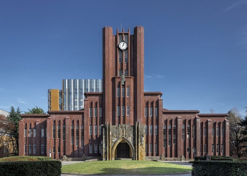 Japanese Language Test (Tokyo University) | FAIR Study in Japan