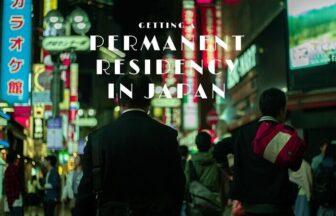 Permanent Residency in Japan | FAIR Study in Japan