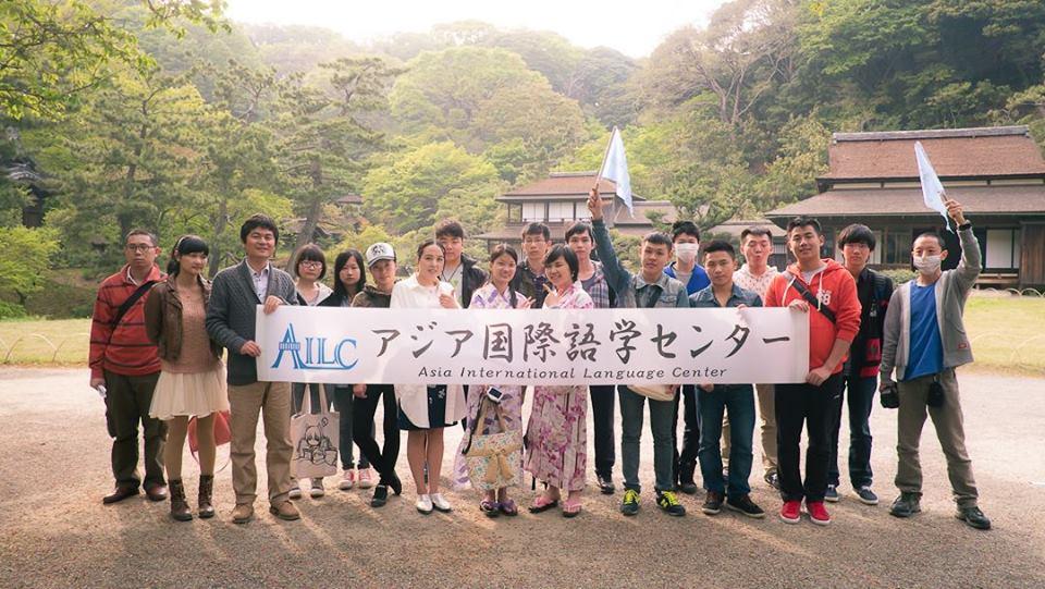 AILC students
