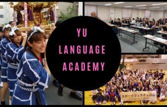 Yu Language Academy | FAIR Study in Japan