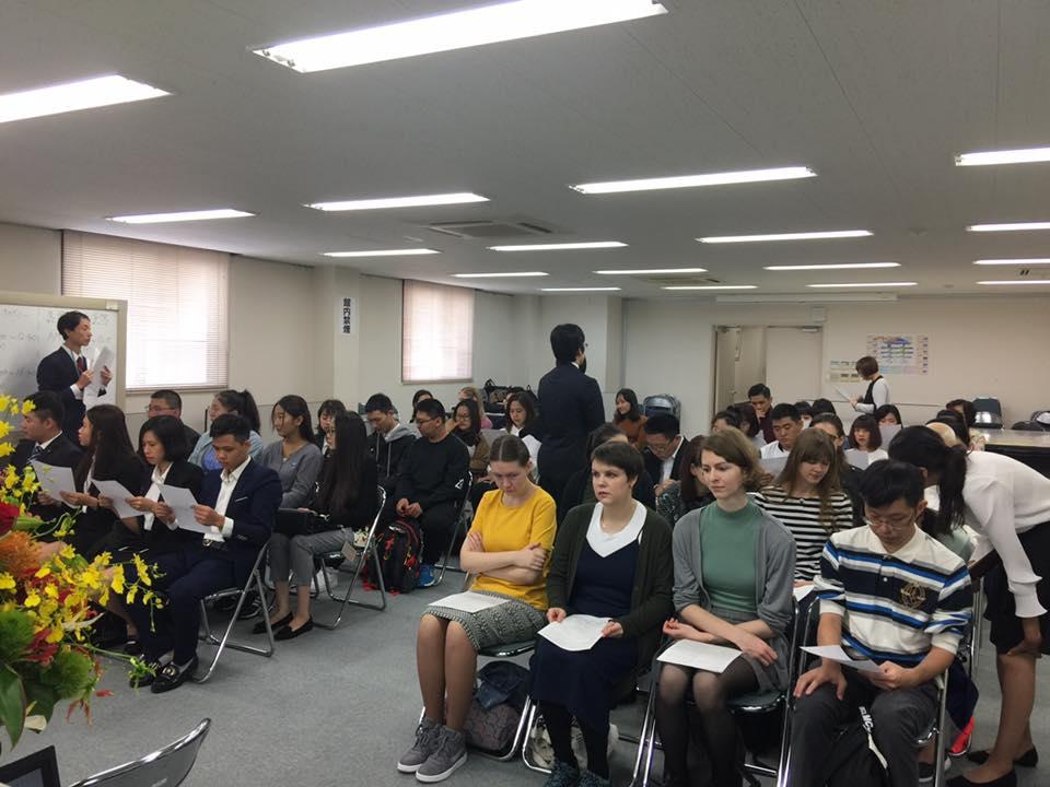 Yu Language Academy Classroom
