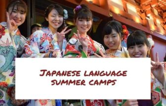 Japanese Language Summer Camps | FAIR Study in Japan