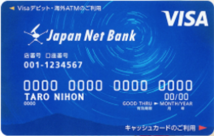 Japan Net Bank Debit Card