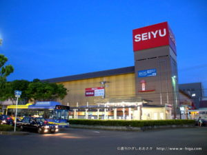 Seiyu | FAIR Study