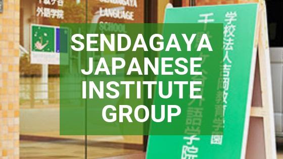 Sendagaya Japanese Institute | FAIR Study in Japan