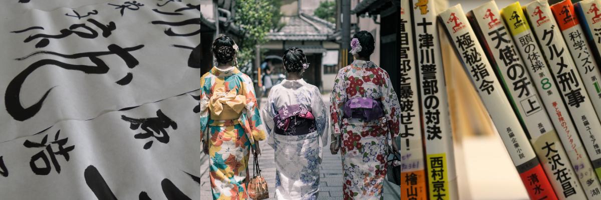 book, kimono, kanji